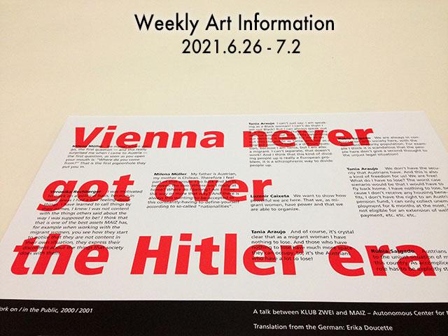【6月26日〜 ウィークリー告知まとめ版】アートは、不滅です! 今週ピックアップした展覧会・イベント・アート情報!