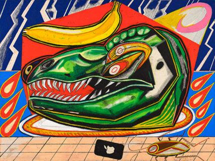 W'UP!★7月2日~7月25日 Shohei Takasaki「Dinosaur head, Lightning, Grid」 NADiff Gallery