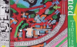 W'UP! ★ 7月17日〜9月26日 アール・ブリュット 2021 特別展 アンフレームド 創造は無限を羽ばたいてゆく/10月9日~12月26日 語りの複数性 東京都渋谷公園通りギャラリー