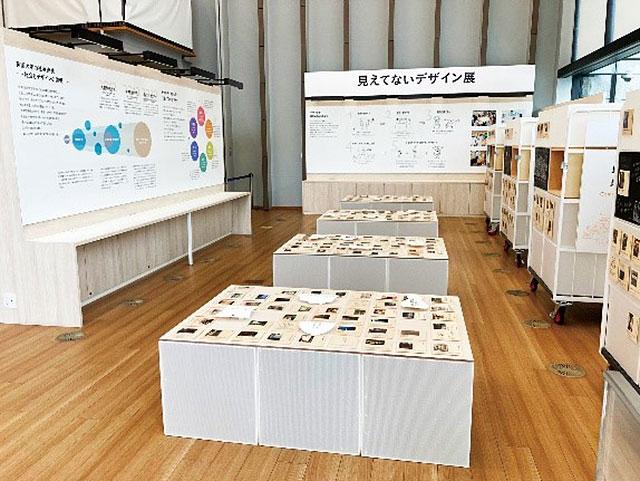 W'UP! ★6月21日~9月2日 大日本印刷・武蔵野美術大学共催企画展「見えてないデザイン展」DNPプラザ