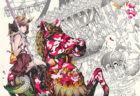 W'UP! ★9月7日~9月19日 松浦澄江展「間隙ー銀箔の作る線と空間」/10月5日〜10月17日 巡回企画展 -ふかふか- 刊行記念 おのかつこ絵本原画展 B-gallery