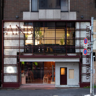ANB Tokyo