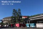 W'UP! ★7月21日〜10月17日 横尾忠則 :The Artists 21_21 DESIGN SIGHT ギャラリー3