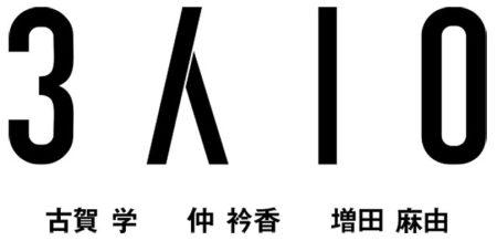 W'UP! ★7月20日〜7月28日 「3人10」 シンワアートミュージアム
