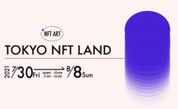 W'UP! ★7月30日~8月8日 TOKYO NFT LAND シンワアートミュージアム