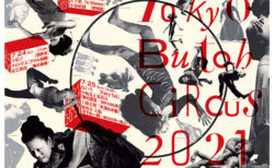 W'UP!  ★7月24日~7月25日 Tokyo Butoh Circus2021 東京・両国シアターX