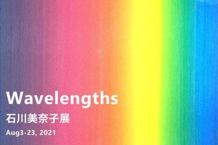 W'UP! ★8月3日~8月23日 石川美奈子 展「Wavelengths」 tagboat 阪急MEN'S TOKYO