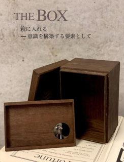 W'UP! ★10月19日~10月24日 THE BOX(箱に入れる-意識を構築する要素として)/10月26日~10月31日 POETRY-詩によりそう-vol.10 DAZZLE