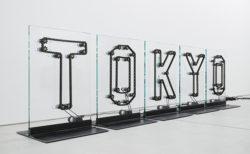 W'UP! ★9月18日~9月23日 タムラサトル 個展「TOKYO マシーン」/10月2日~10月13日 RISING STARS展 銀座 蔦屋書店 GINZA ATRIUM