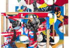 W'UP! ★  8月25日〜9月18日 後藤友香展『Have Fun』 ヒロマート・ギャラリー