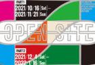 【10月2日 ウィークリー告知まとめ版】展覧会・イベント・アート情報、今週のアラカルト!