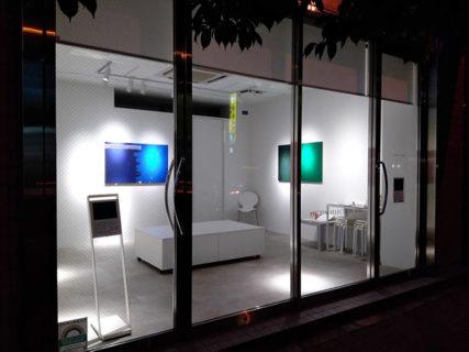 art gallery & Legion