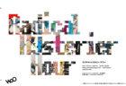 W'UP! ★9月8日~10月12日 中村大介 個展「流動」 IDÉE Gallery