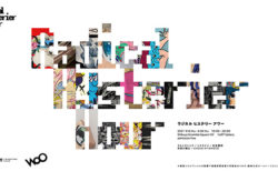 W'UP!★9月16日~9月30日 企画展「Radical Histerie Hour」 +ART Gallery