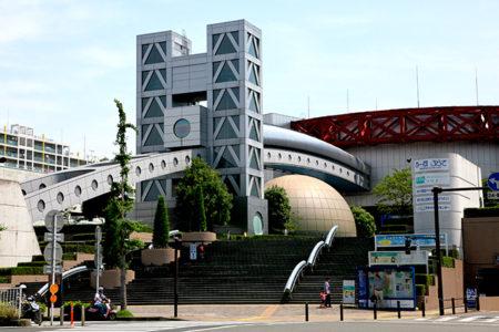 神奈川県立地球市民かながわプラザ(あーすぷらざ)