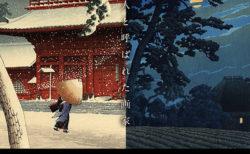 W'UP ! ★ 10月2日~12月26日 川瀬巴水 旅と郷愁の風景 SOMPO美術館