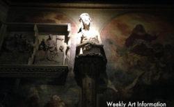 【10月16日 ウィークリー告知まとめ版】詩はすごい! 展覧会・イベント・アート情報、今週のアラカルト!