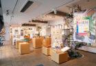 【10月9日 ウィークリー告知まとめ版】欧米と日本の美(アート)の捉え方の違いーその2 展覧会・イベント・アート情報、今週のアラカルト!